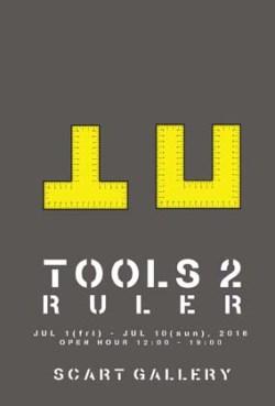 A6(100x148) [ToolsRuler]s.jpg