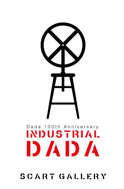 A6(100x148) [industrial dada]s.jpg