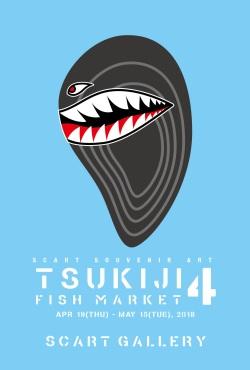 A6(100x148) [Tsukiji 2].jpg