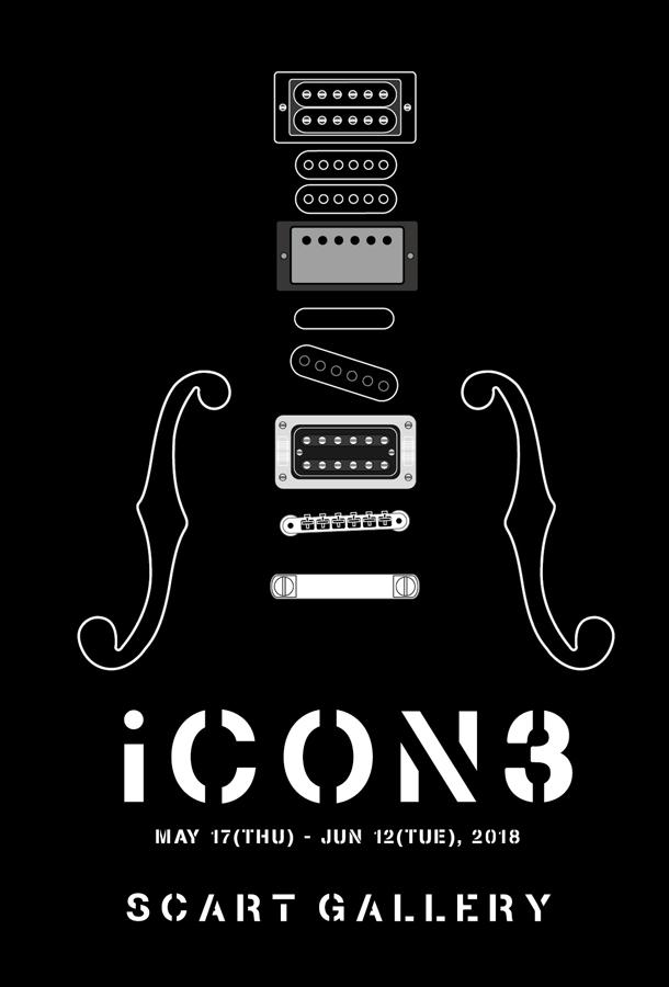 A6(100x148) [iCON3]2
