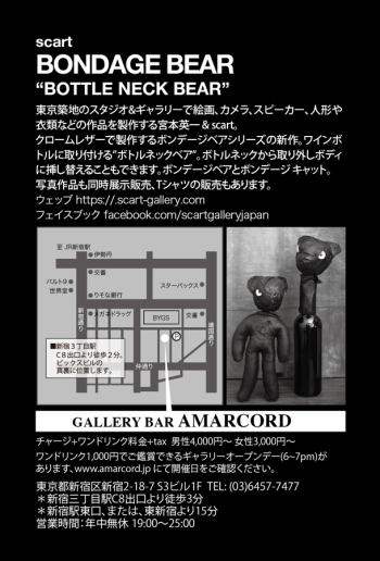 A6(100x148)-Tate_ura [更新済み]