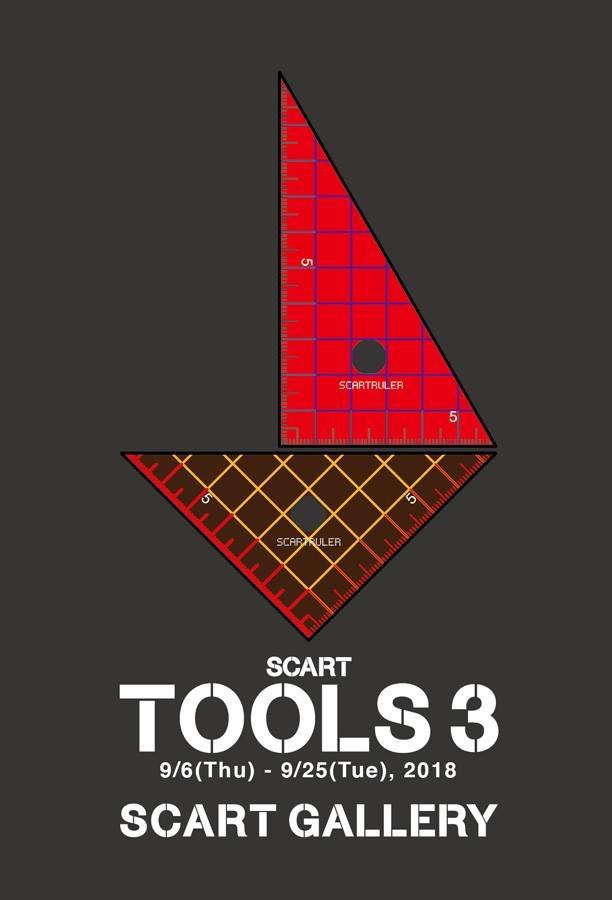 tools 3